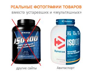 Спортивное питание глютамин что это такое