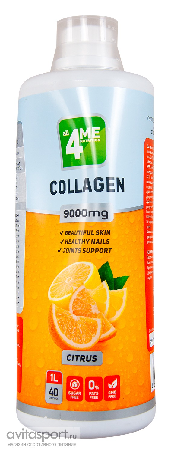 4Me Nutrition Collagen 9000mg 1000 мл
