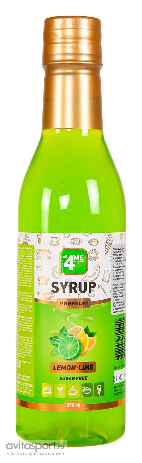 4Me Nutrition Syrup 375 мл