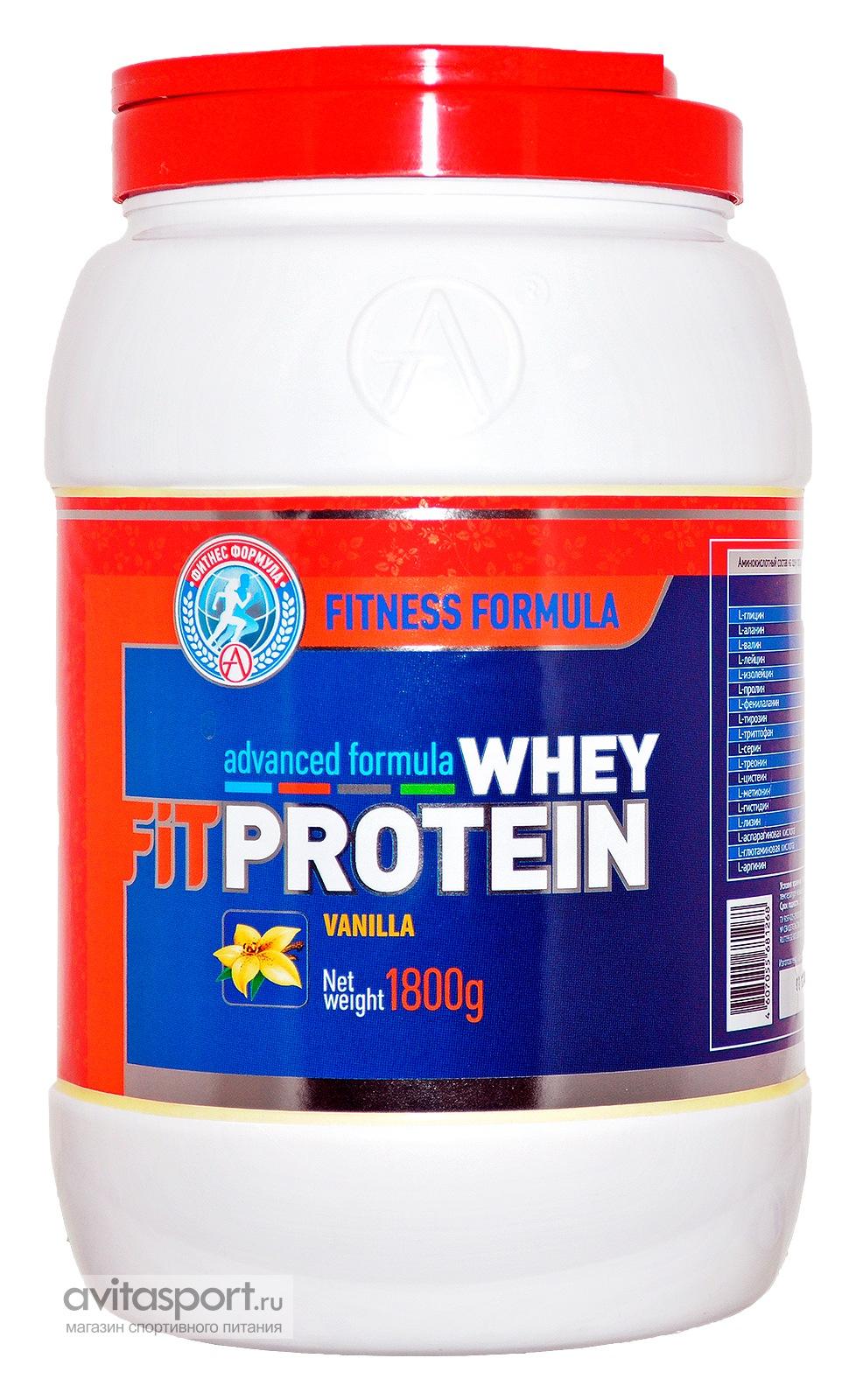 спорт магазин протеин купить