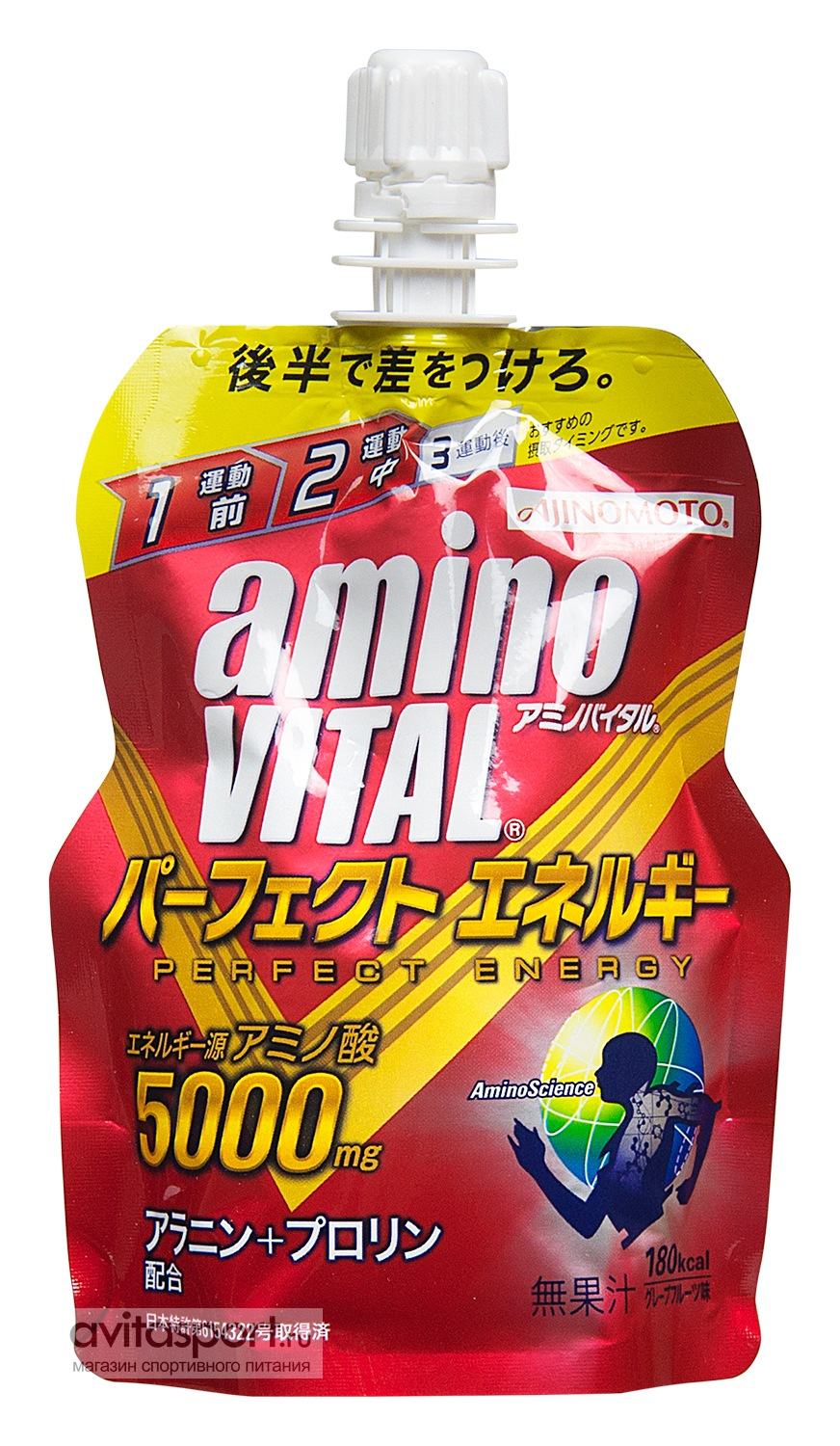 Ajinomoto Amino Vital Perfect Energy 130 г
