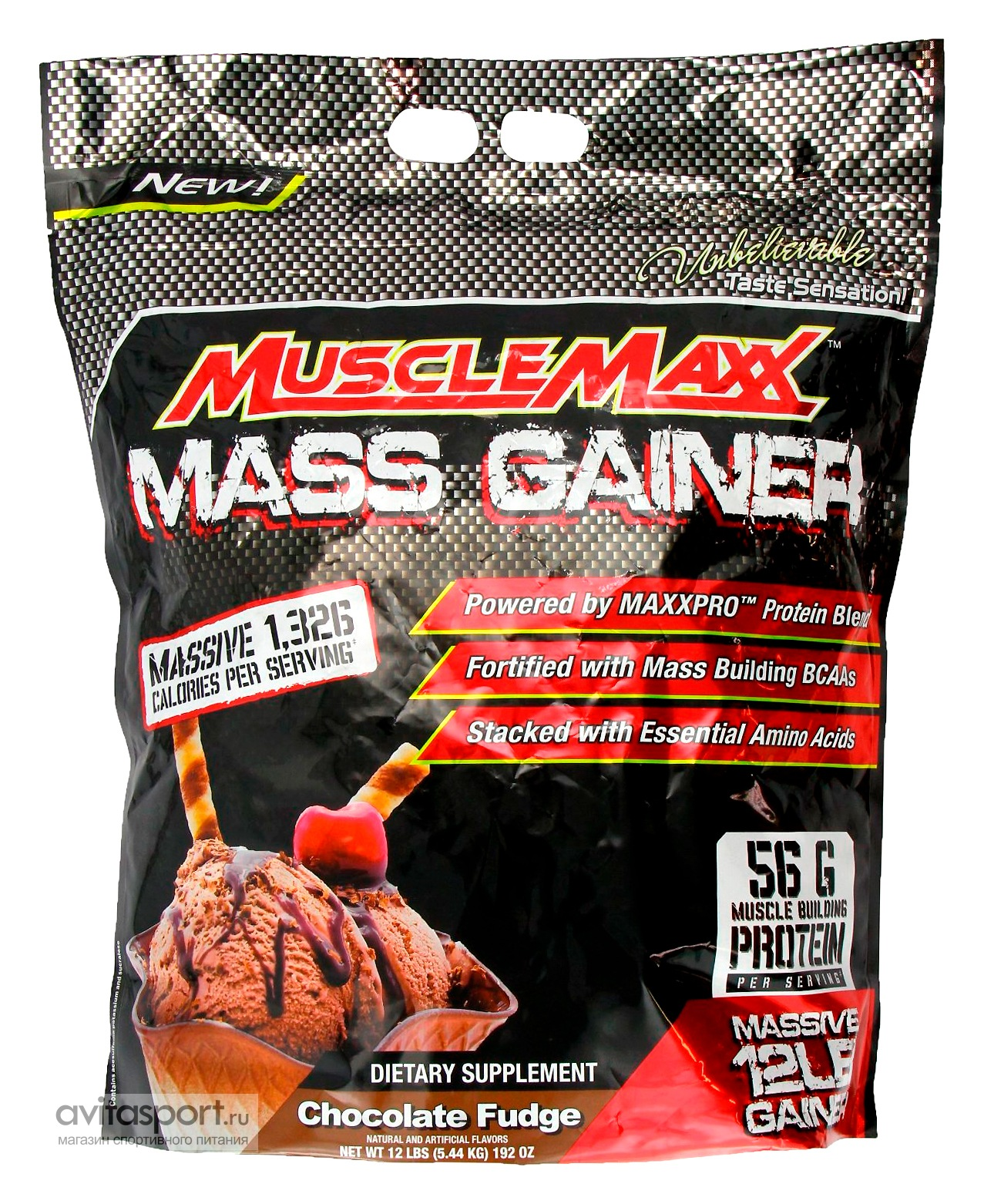 Allmax MuscleMaxx Mass Gainer  5443 г