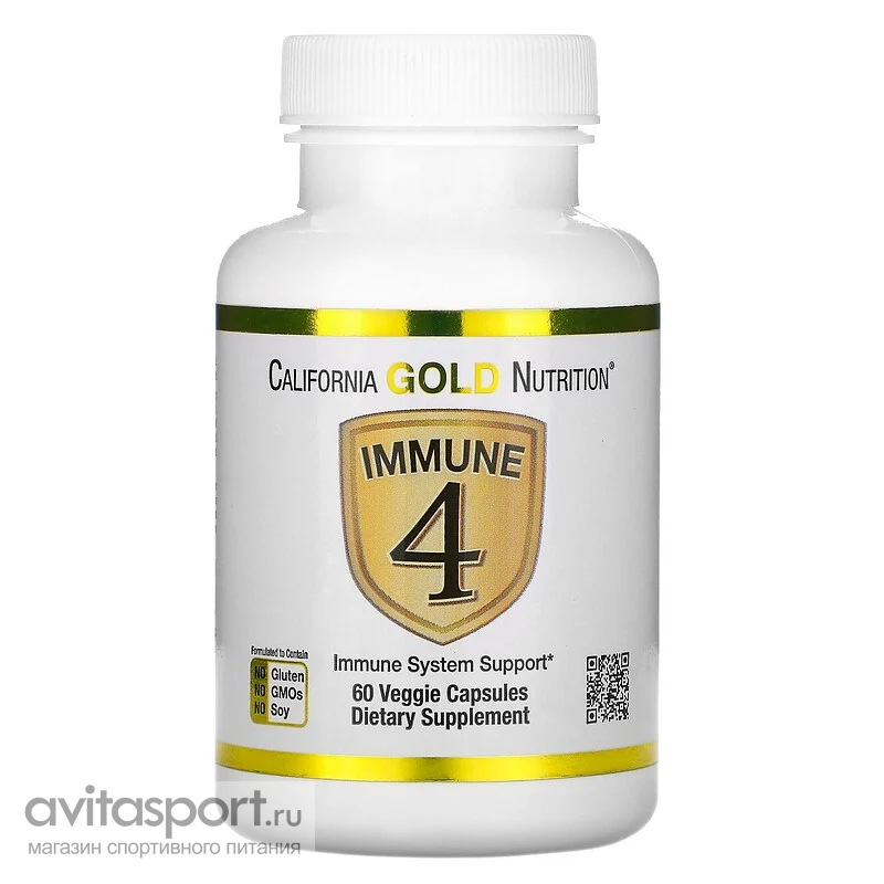 California Gold Nutrition Immune4 60 капсул вегетарианских