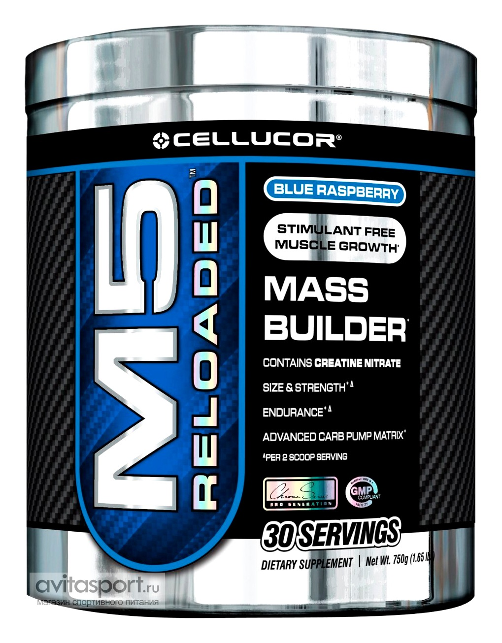 Cellucor M5 Reloaded 750 г