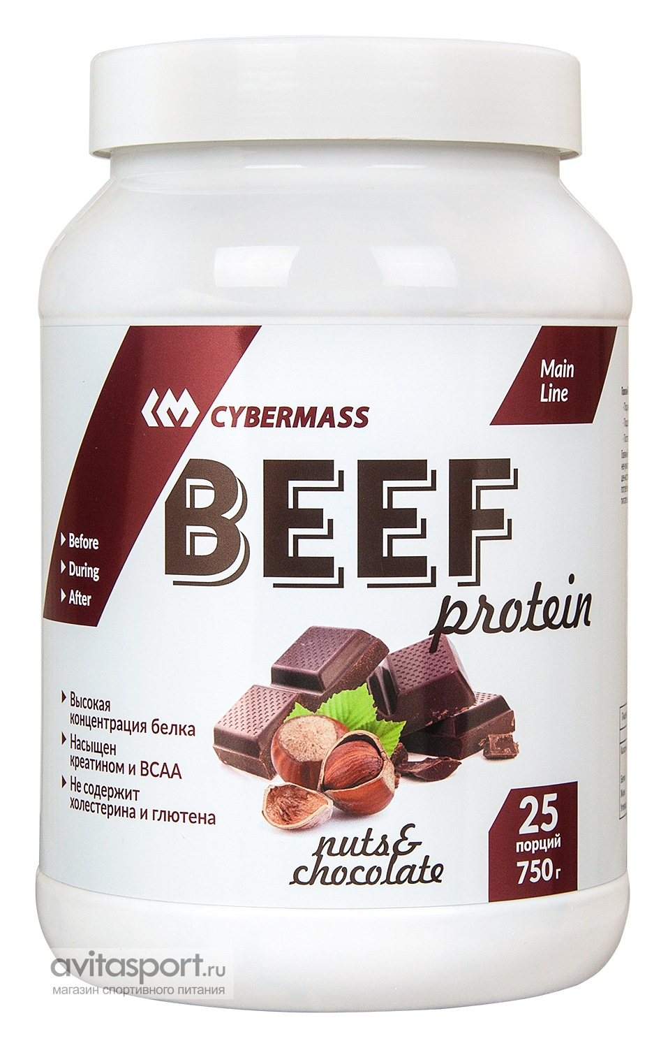 CyberMass Beef Protein 750 г
