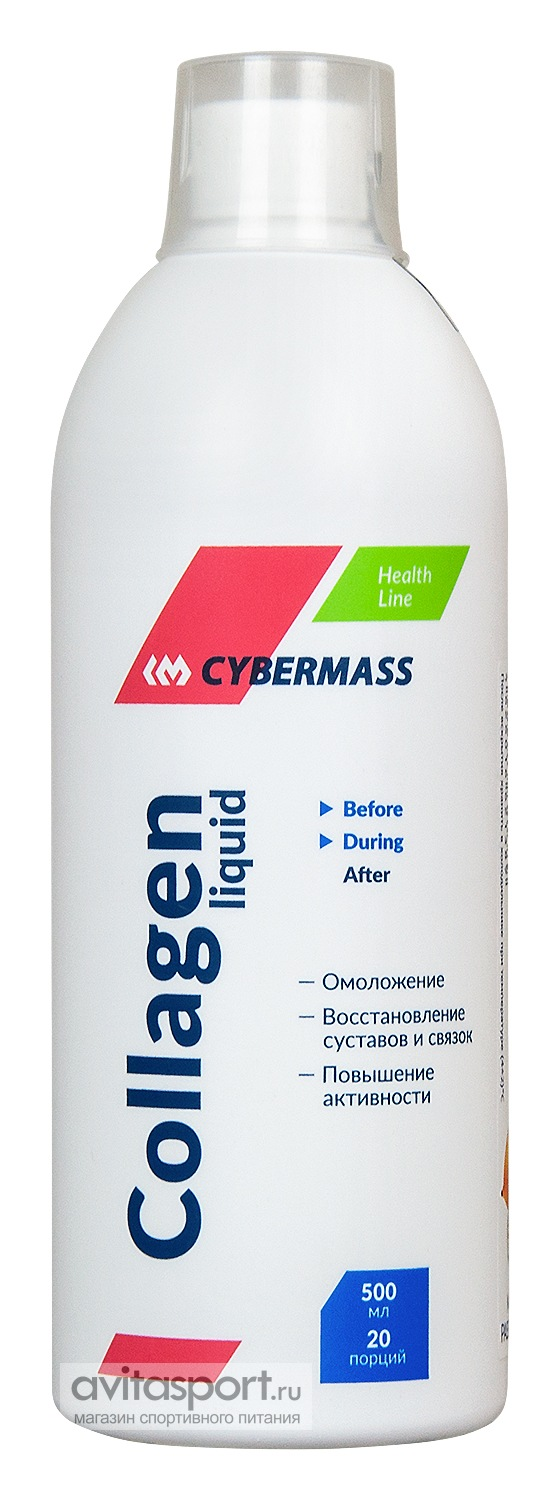 CyberMass Collagen liquid 500 мл