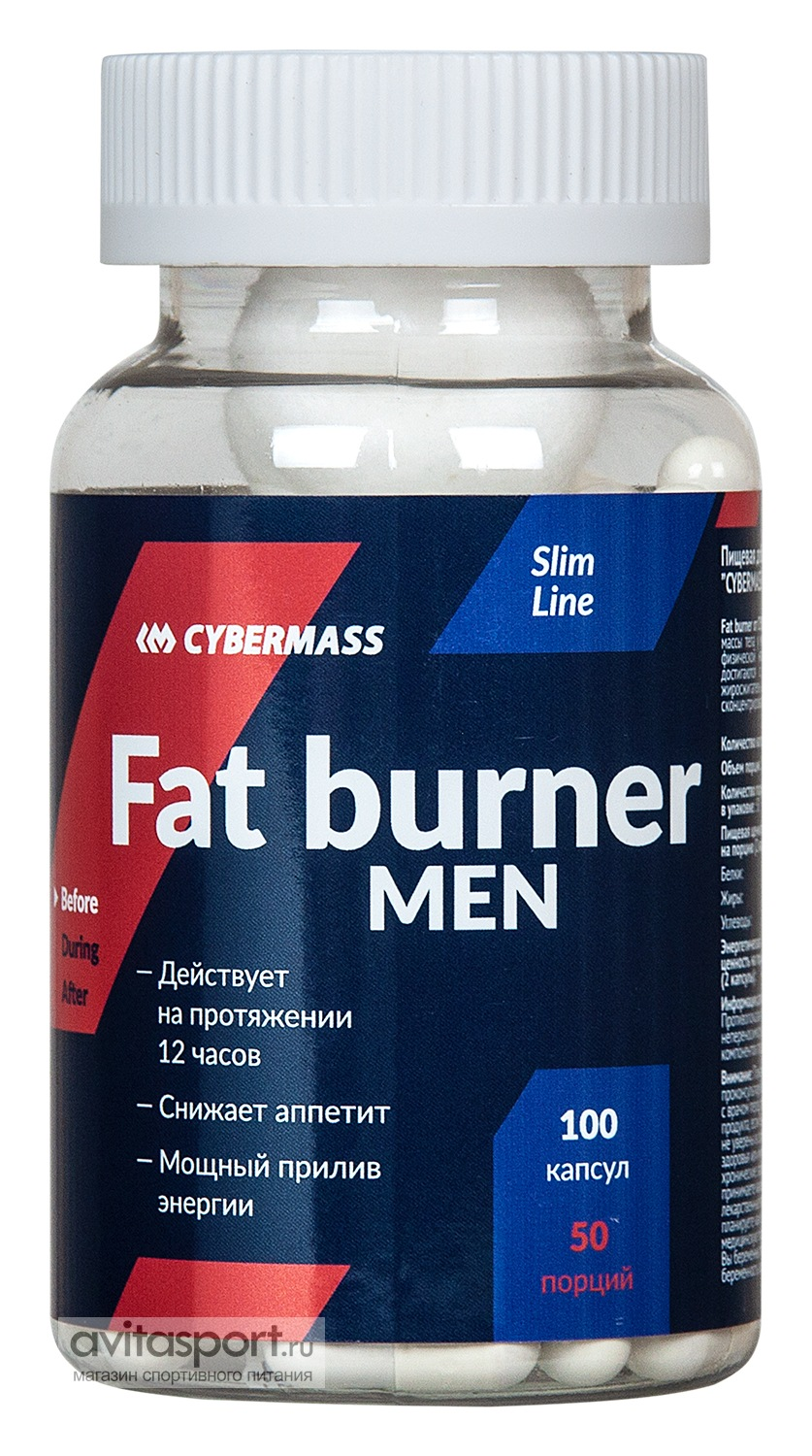 CyberMass Fat Burner Men 100 капсул