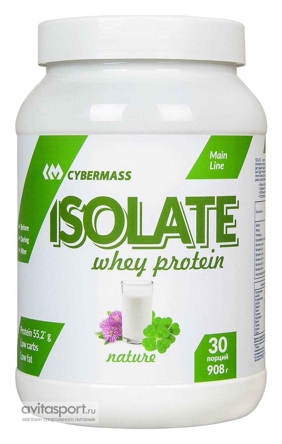 CyberMass Isolate Whey Protein 908 г