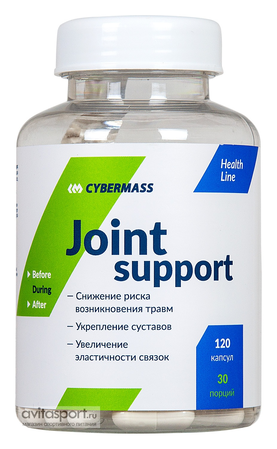 CyberMass Joint Support 120 капсул
