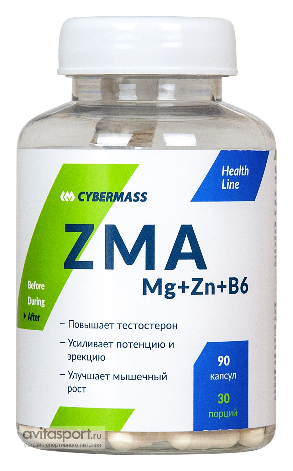 CyberMass ZMA Mg+Zn+B6 90 капсул
