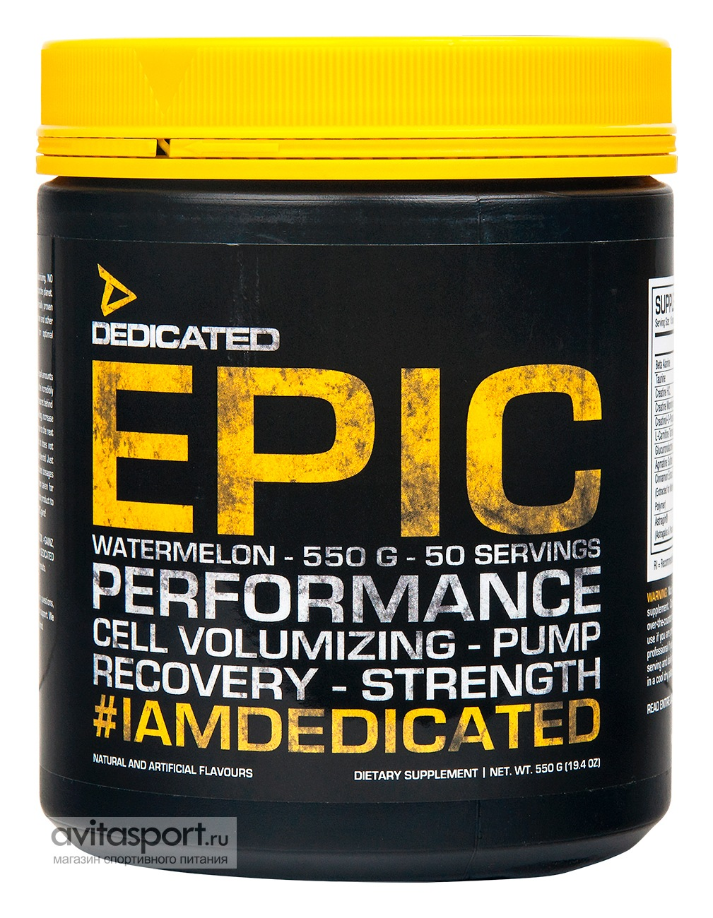 Dedicated Nutrition EPIC 550 г