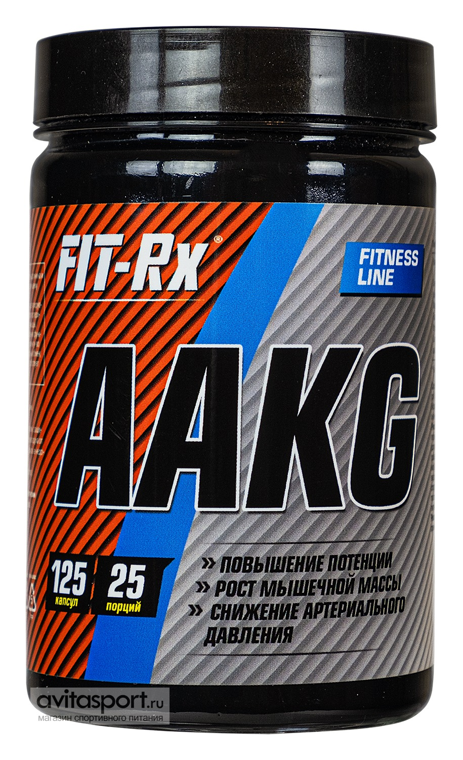 FIT-Rx AAKG 125 капсул