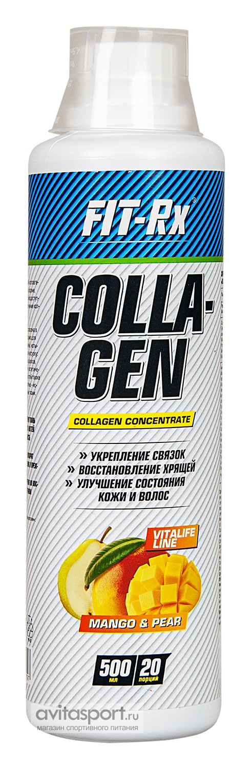 FIT-Rx Collagen 500 мл