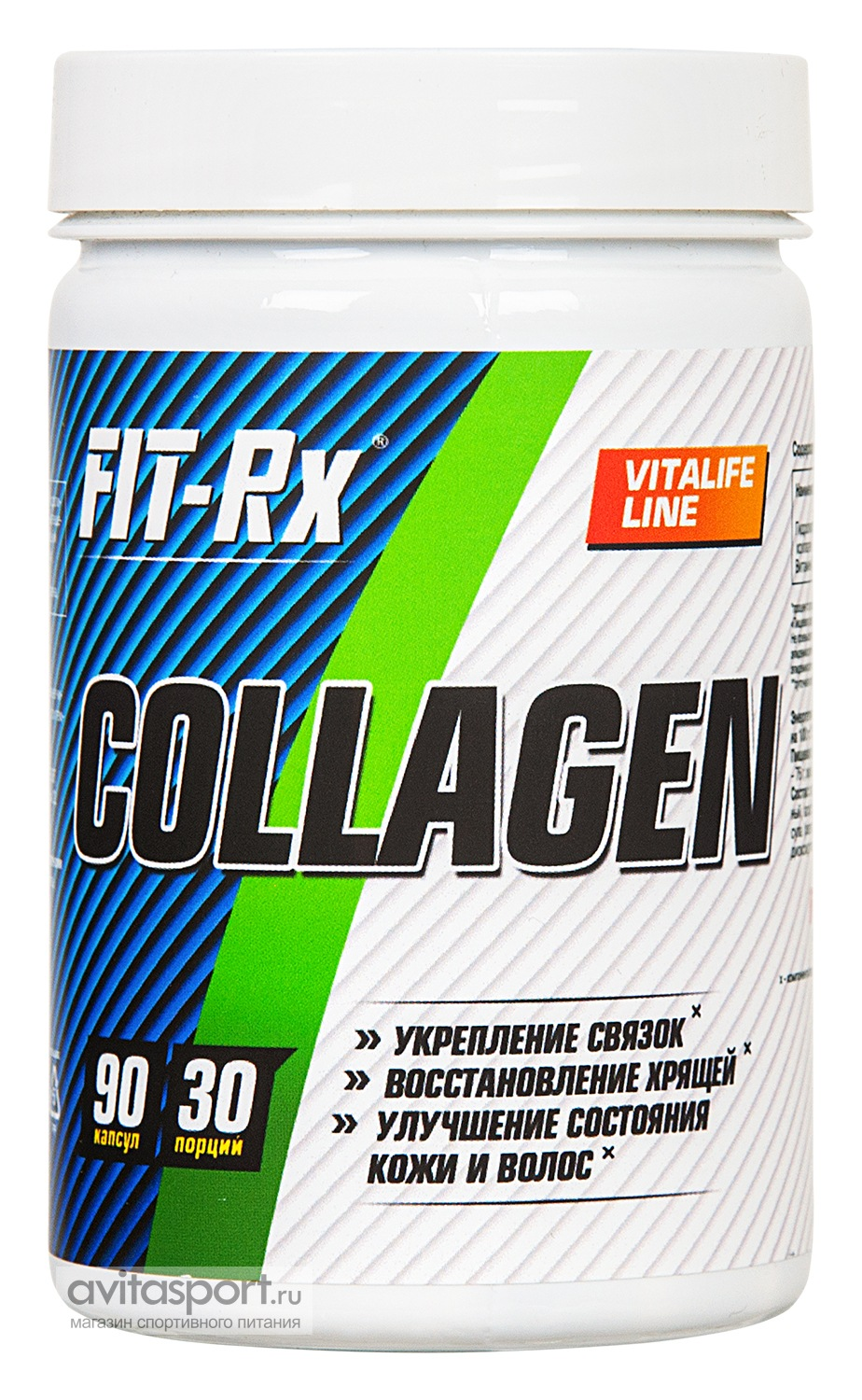 FIT-Rx Collagen 90 капсул
