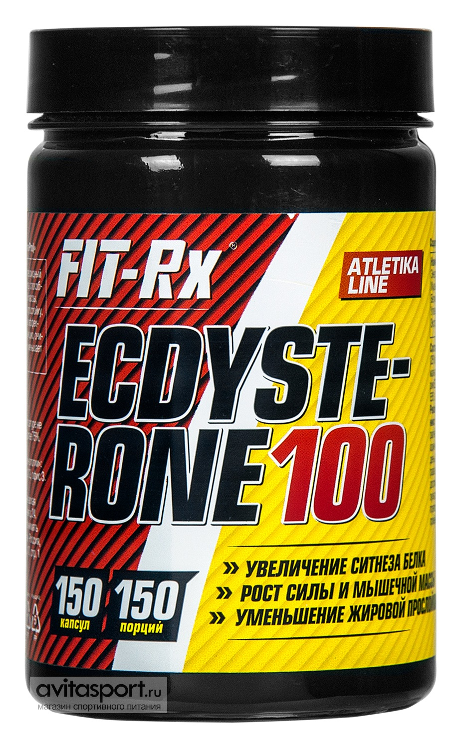FIT-Rx Ecdysterone 100 150 капсул