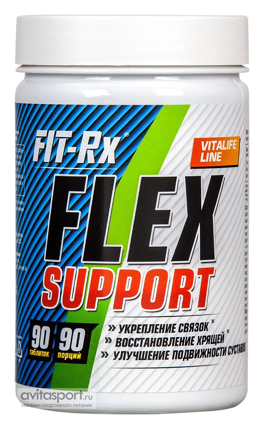 FIT-Rx Flex Support 90 таблеток