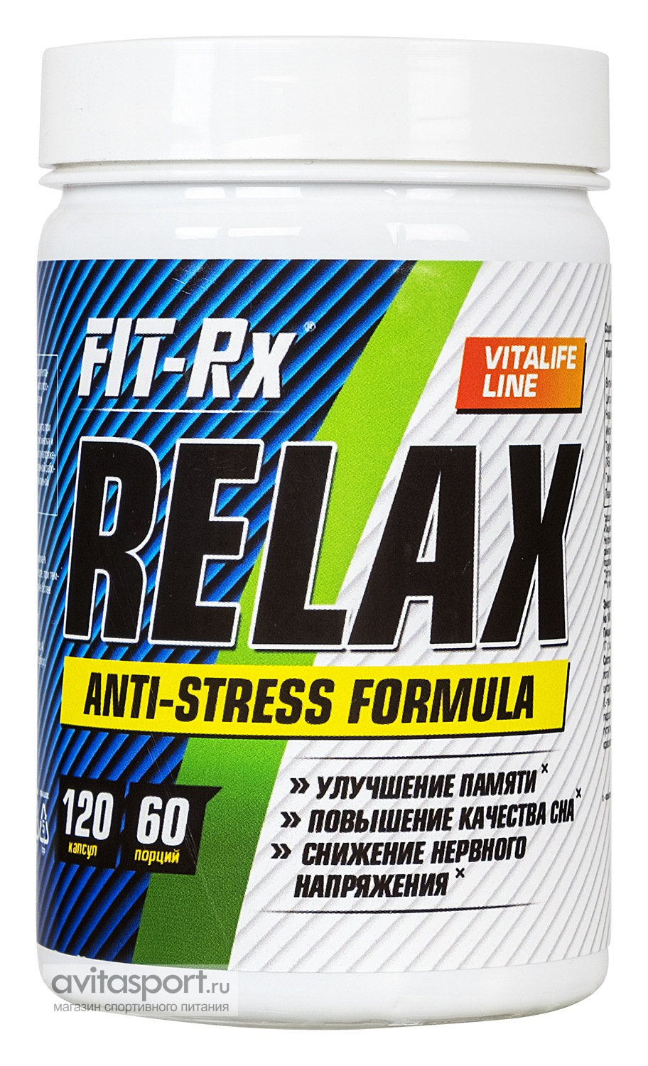 FIT-Rx Relax 120 капсул