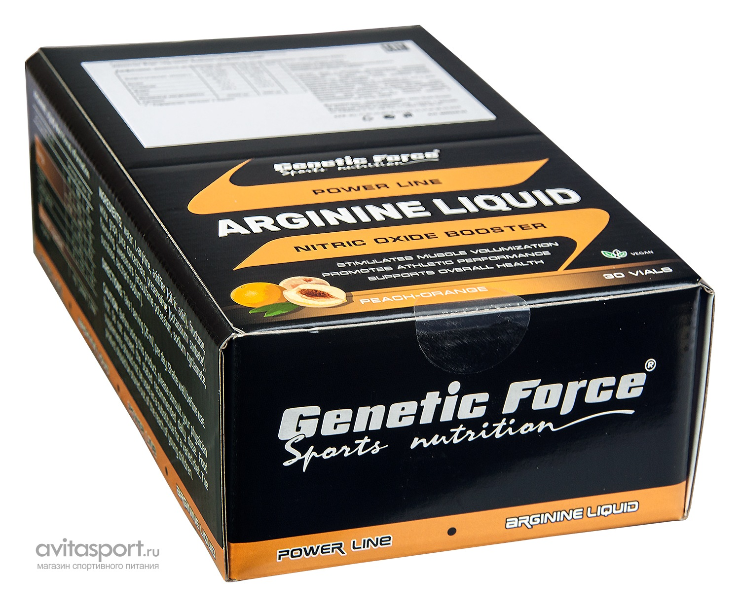 Genetic Force Arginine Liquid 30 ампул