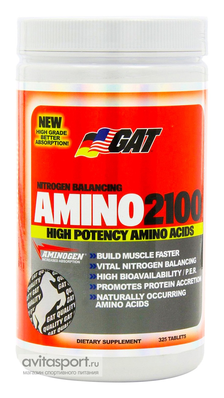 German American Technologies Amino2100 325 таблеток