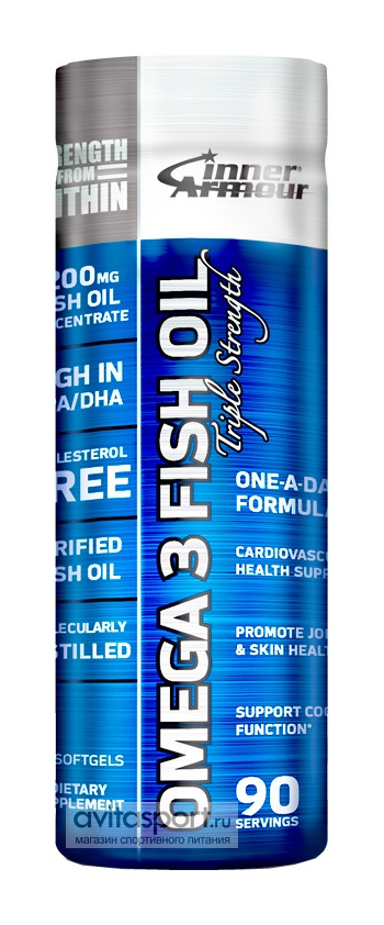 Inner Armour Omega 3 Fish Oil Triple Strength 90 гелевых капсул