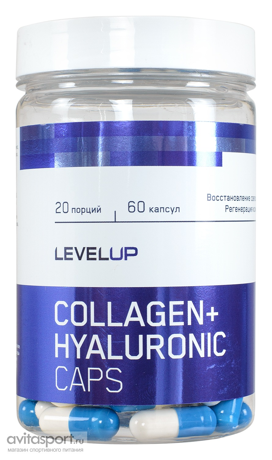 LevelUp Collagen + Hyaluronic Caps 60 капсул