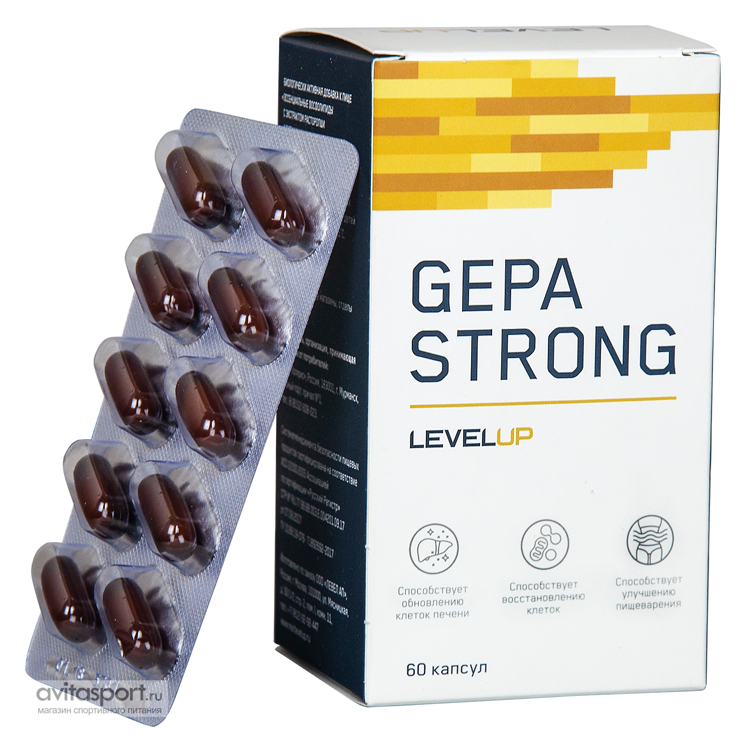 LevelUp Gepa Strong 60 капсул