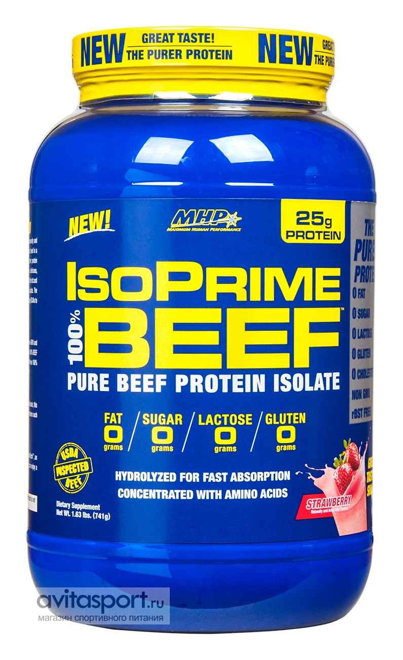 MHP IsoPrime 100% Beef 741-786 г