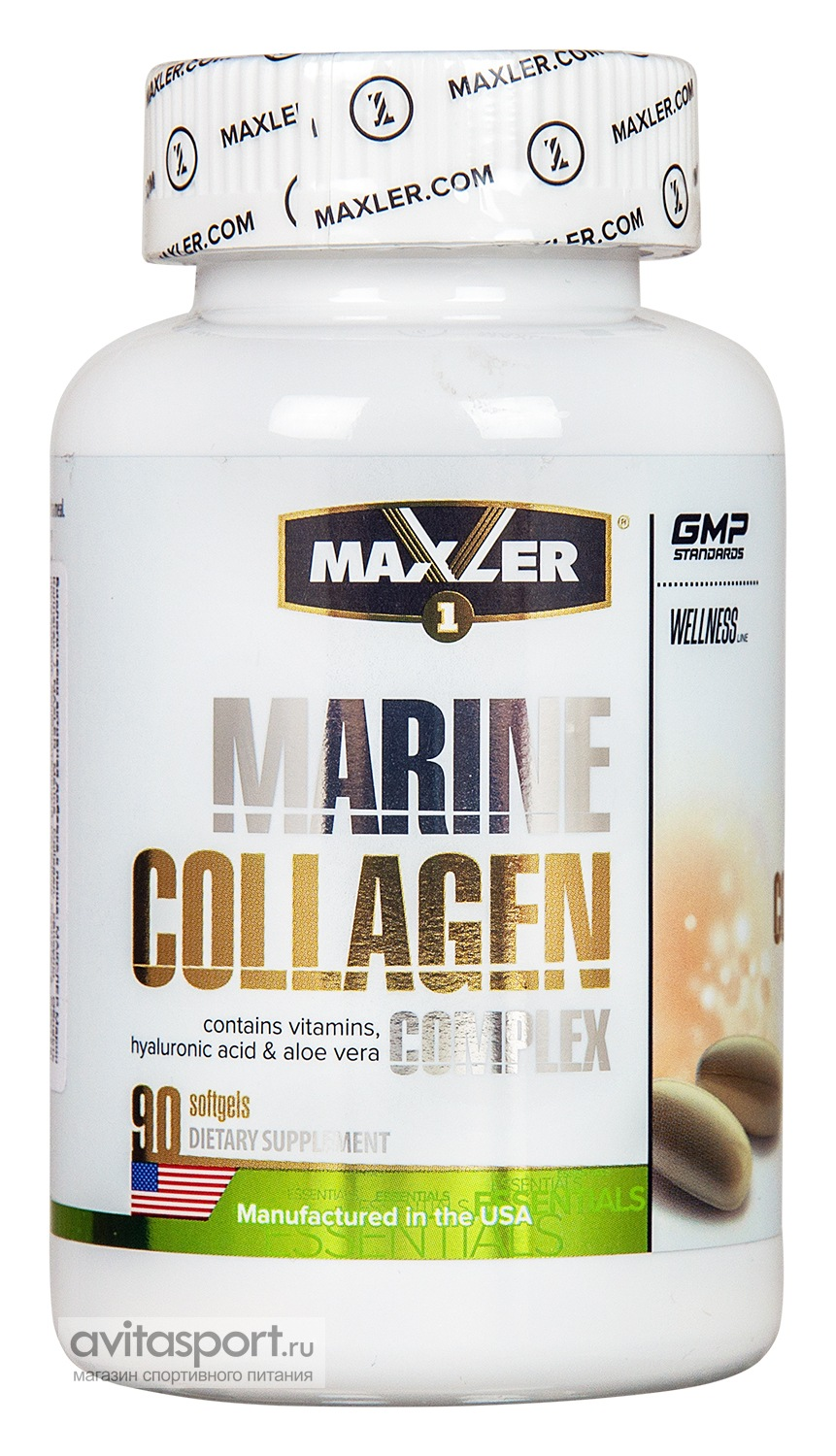 Maxler USA Marine Collagen Complex 90 капсул