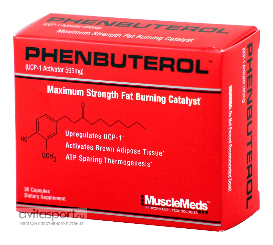 MuscleMeds Phenbuterol 30 капсул