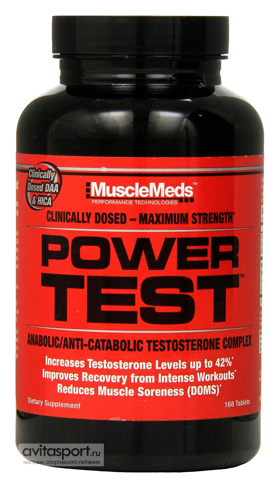 MuscleMeds Power Test 168 таблеток