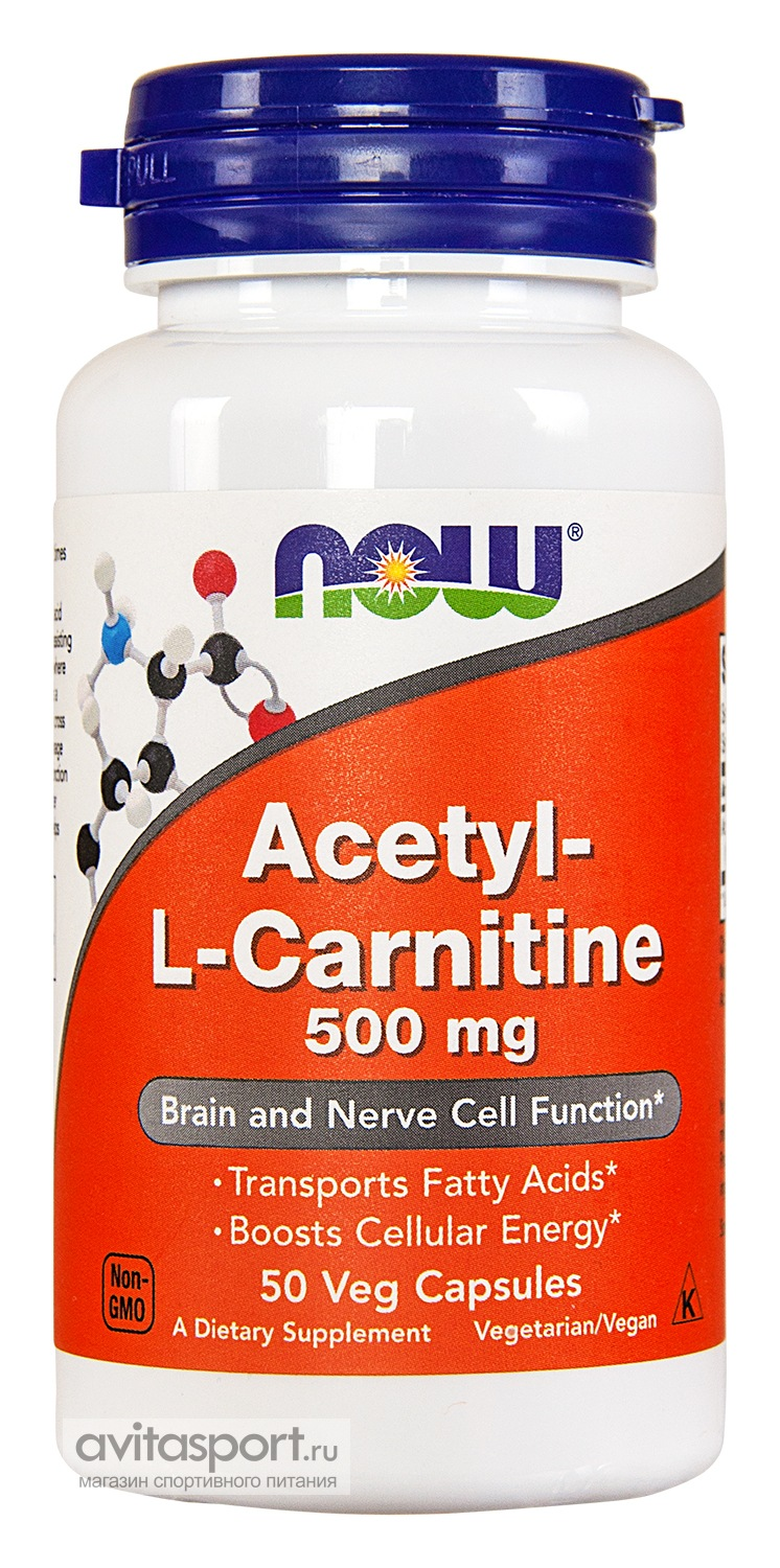 NOW Acetyl-L-Carnitine 500 мг / 50 капсул вегетарианских