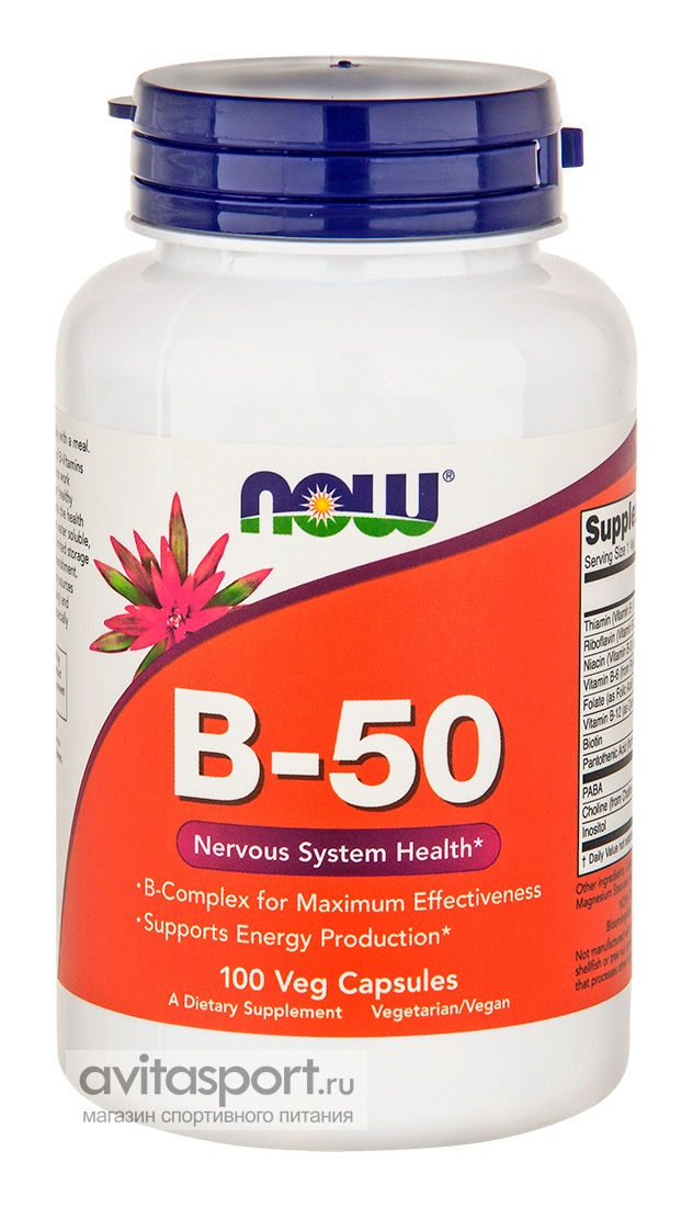 NOW B-50 (Nervous System Health) 100 капсул