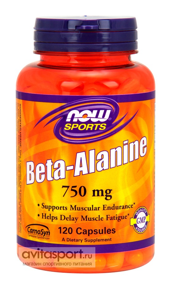 NOW Beta Alanine
