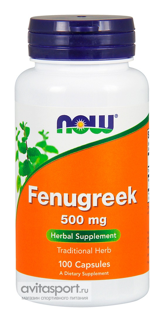 NOW Fenugreek 500 мг / 100 капсул