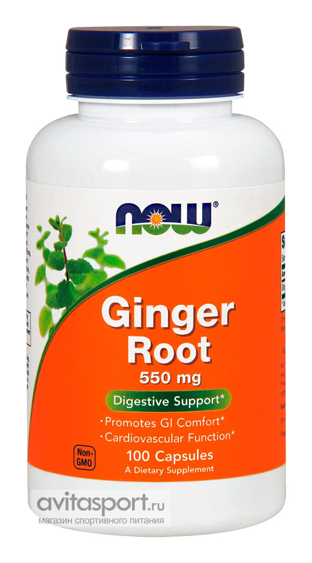 NOW Ginger Root 550 мг / 100 капсул