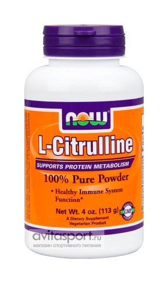 NOW L-Citrulline Powder 113 г