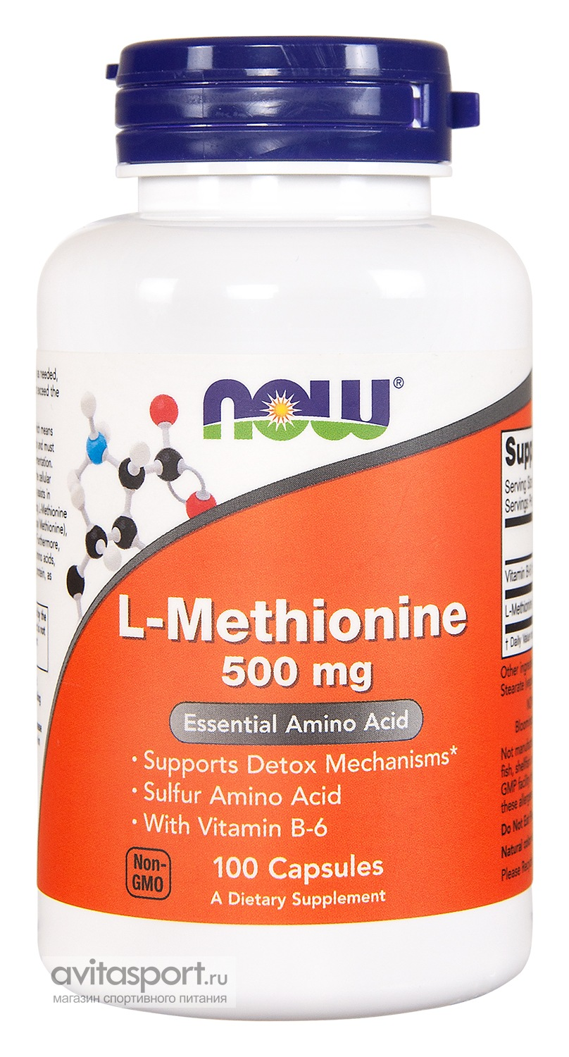 NOW L-Methionine 500 мг / 100 капсул