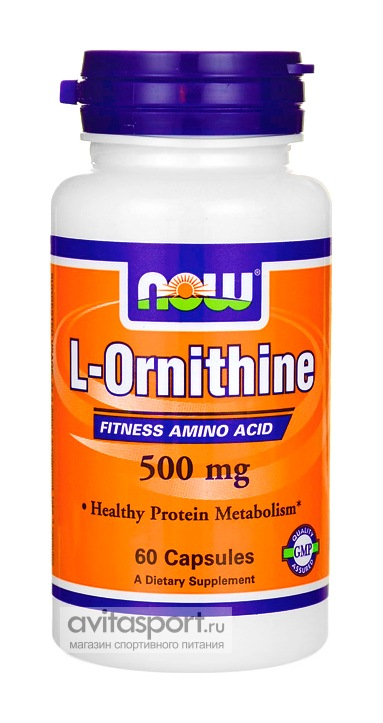 NOW L-Ornithine 500 мг / 60 капсул