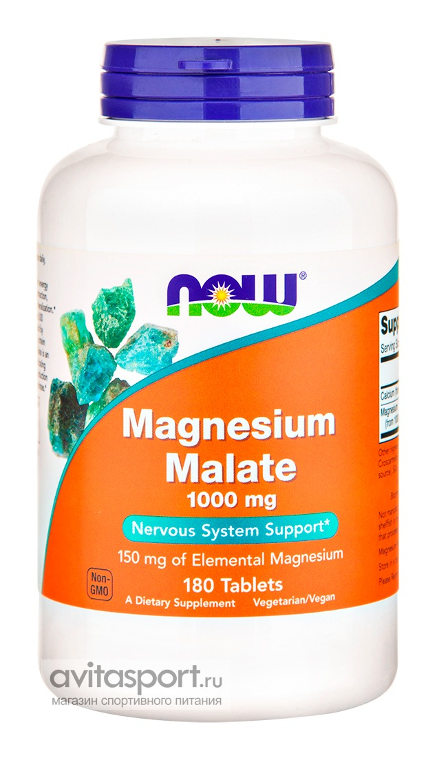 NOW Magnesium Malate 1000 мг / 180 таблеток