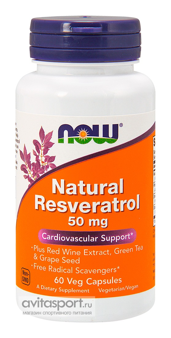 NOW Natural Resveratrol 50 мг / 60 капсул вегетарианских