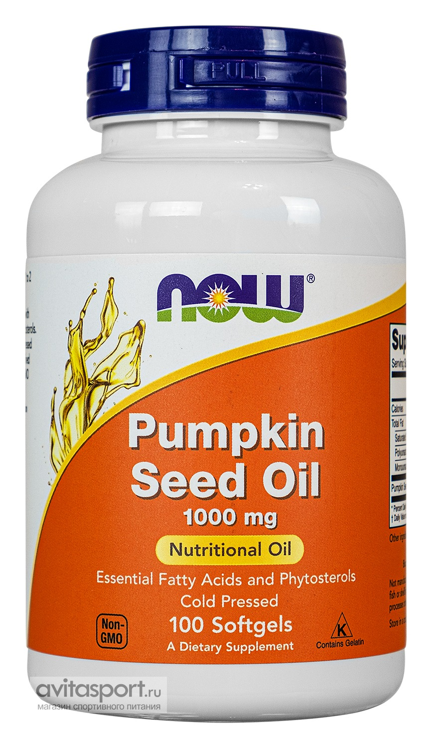 NOW Pumpkin Seed Oil 100 гелевых капсул