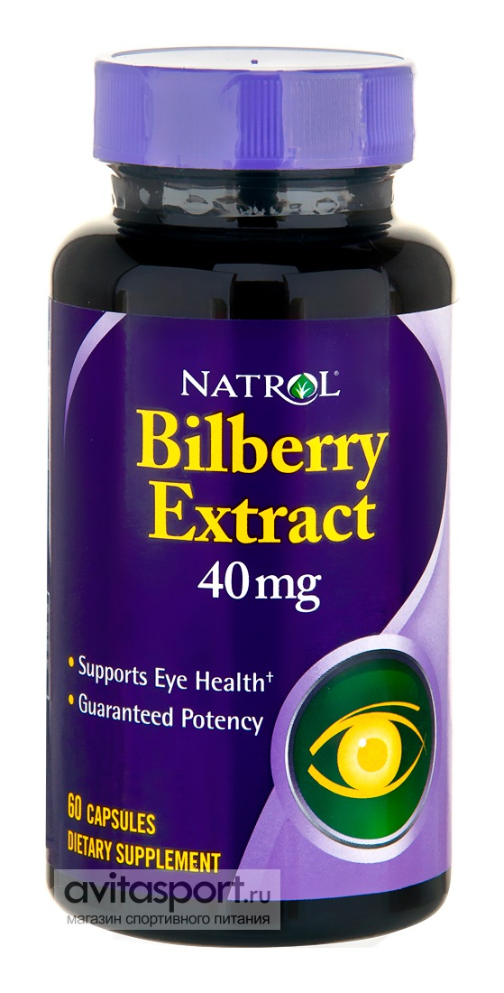Natrol Bilberry Extract 60 капсул