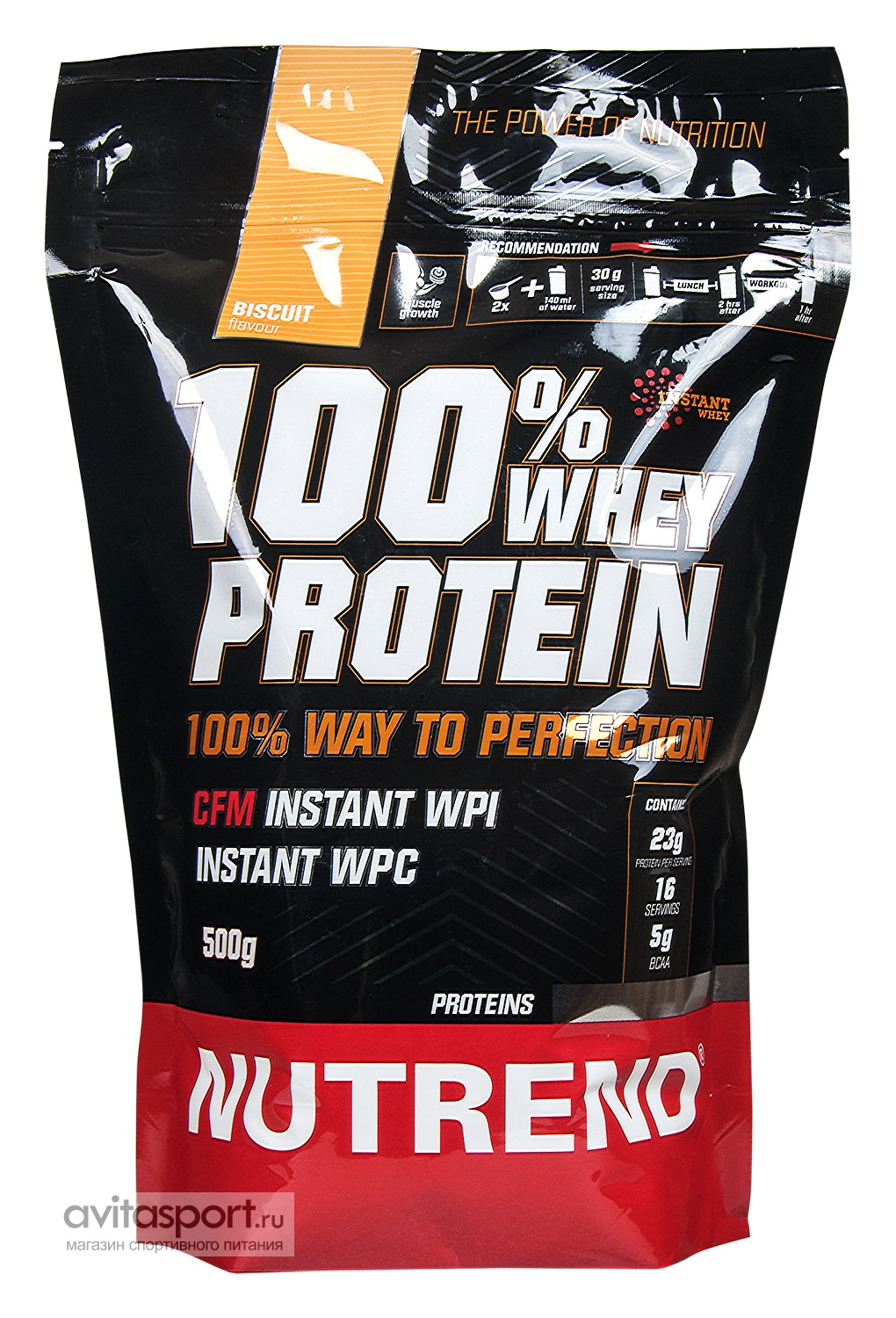 Nutrend 100% Whey Protein 500 г