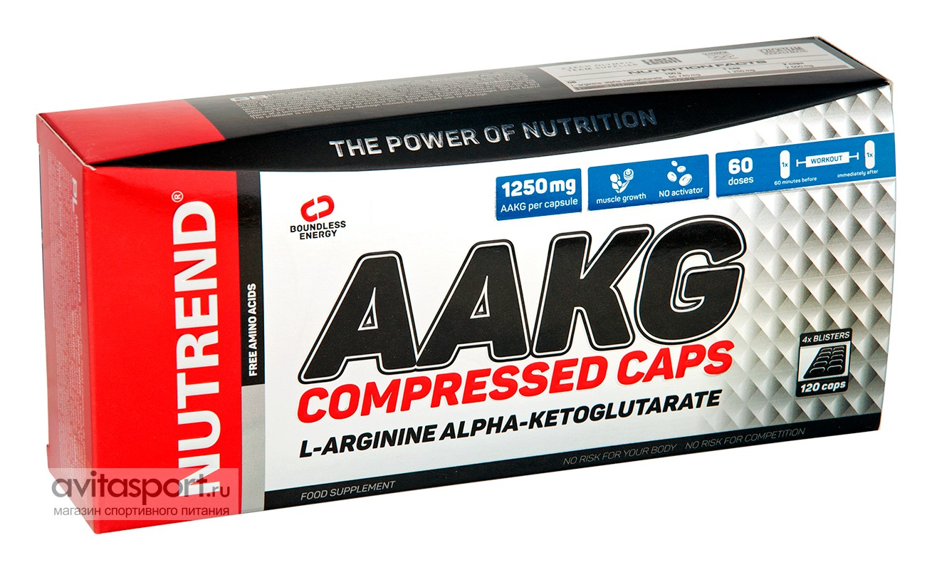 Nutrend AAKG Compressed Caps 120 капсул