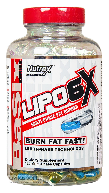жиросжигатели lipo 6x отзывы