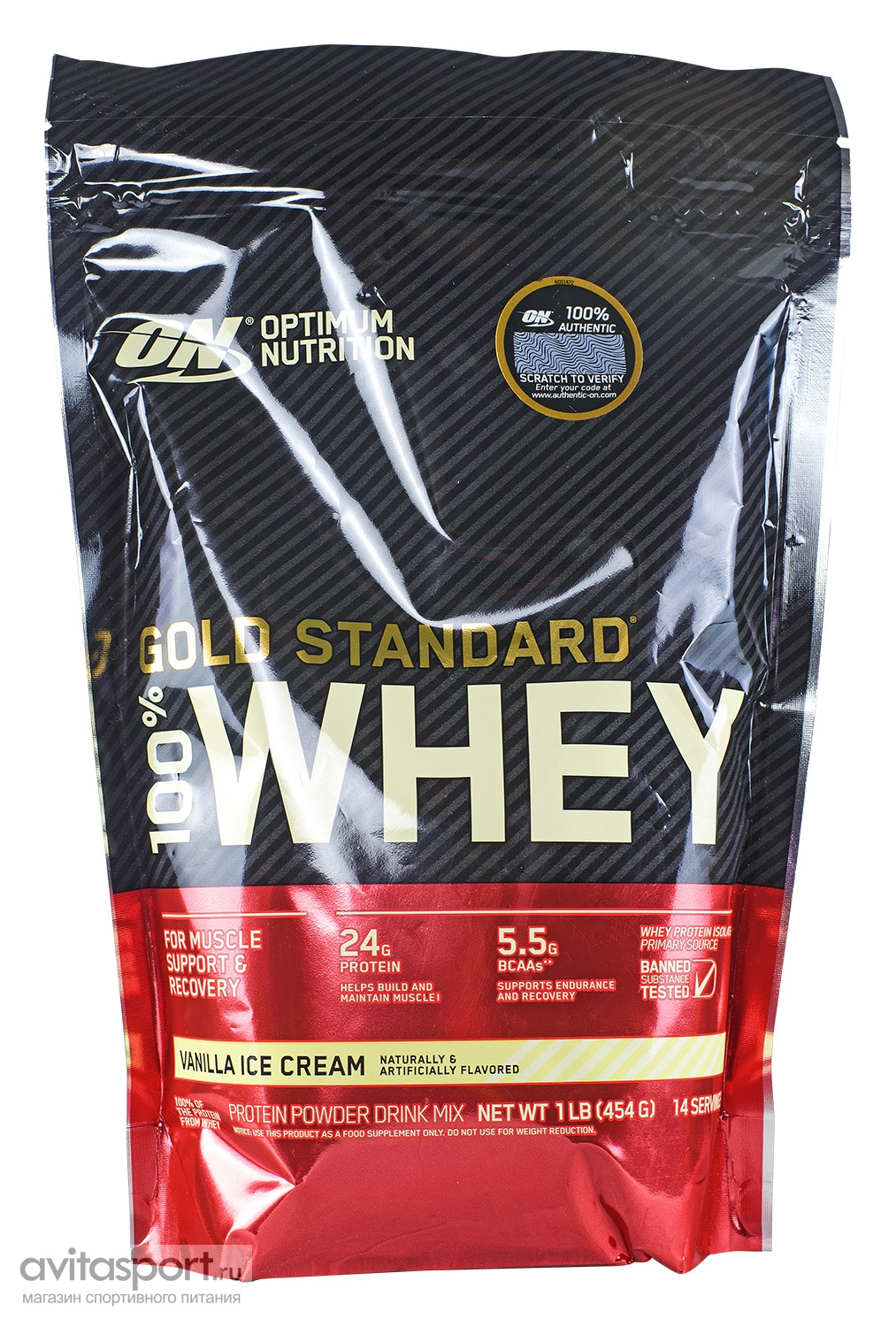 Optimum Nutrition 100% Whey Gold Standard 454 г / Пакет