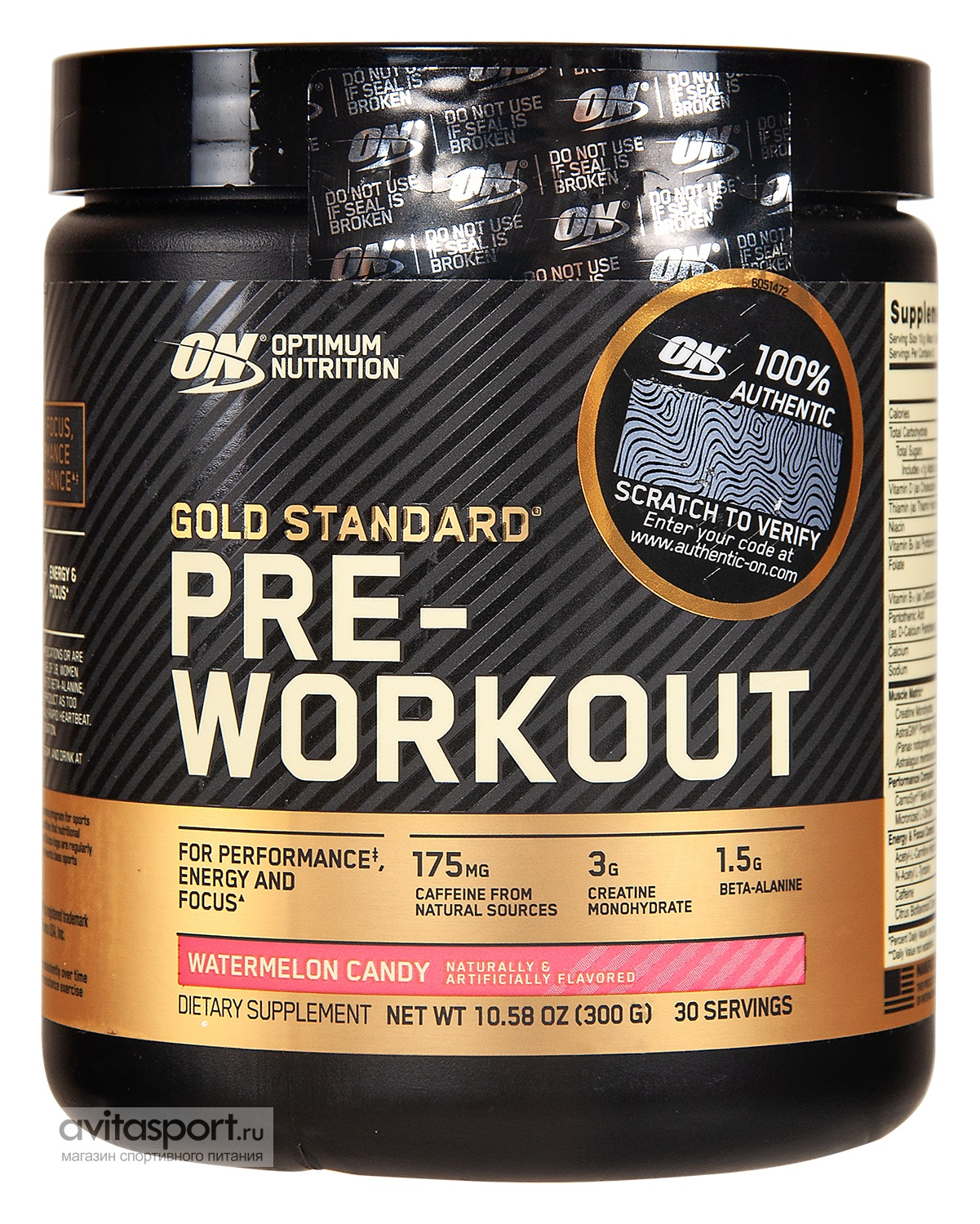 Optimum Nutrition Gold Standard Pre-Workout 300 г