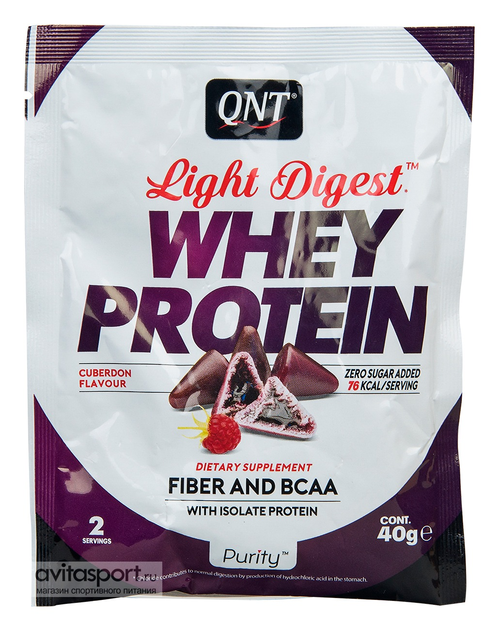 QNT Light Digest Whey Protein 40 г
