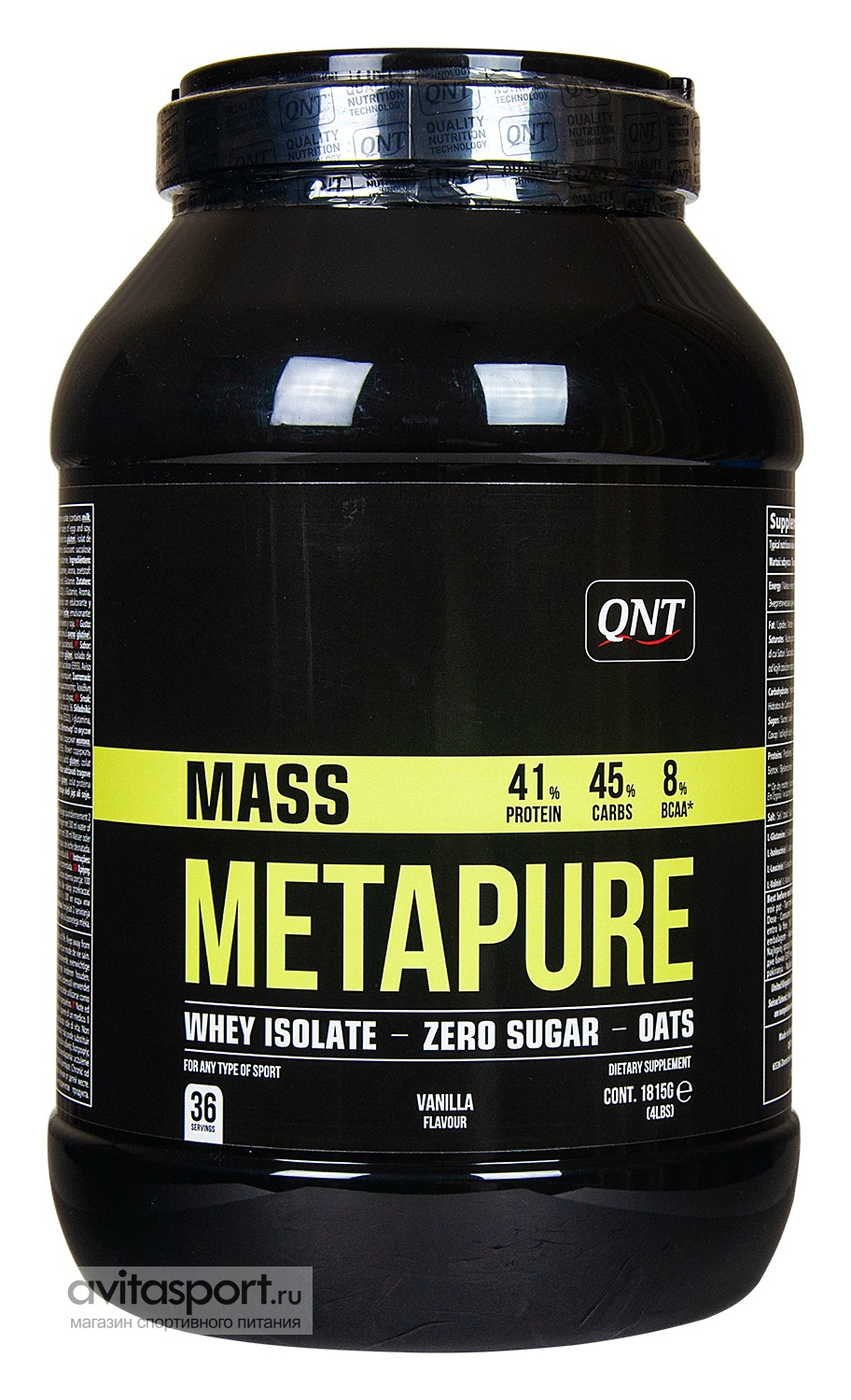 QNT Metapure Mass 1815 г