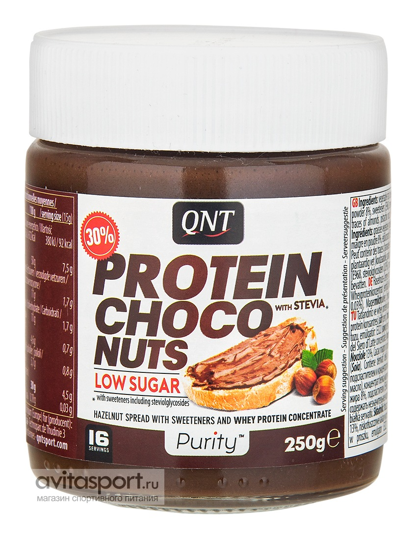 QNT Protein Choco Nuts 250 г